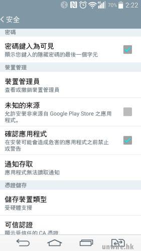 Screenshot_2014-10-31-02-22-08