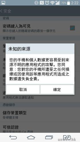 Screenshot_2014-10-31-02-22-16