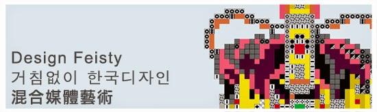 banner_koren