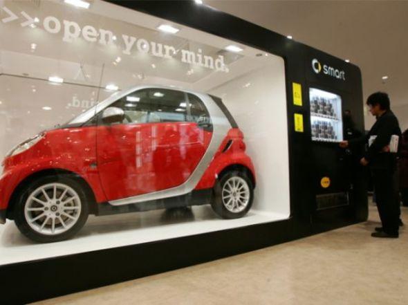 car vending machine(1)