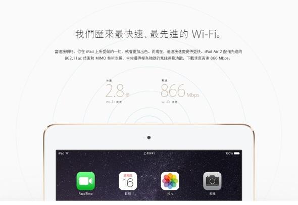 ipad-air-2-wifi