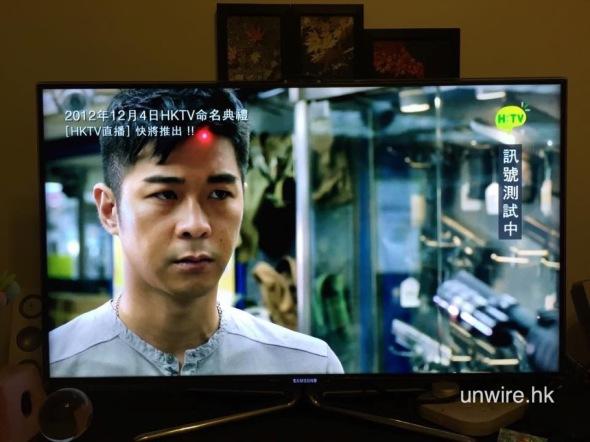 unwire11