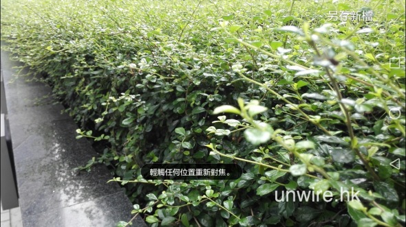 unwire_h07