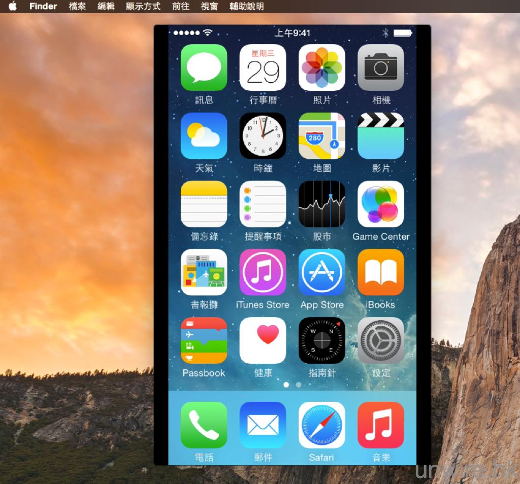 iOS 8 X YOSEMITE 秘技,USB 線擷取、錄影 iPhone 畫面