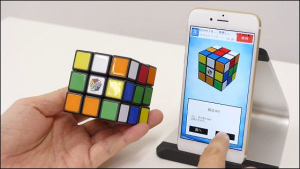 影一影相即破解!Rubik 手機 App 教您逐步還原扭計骰