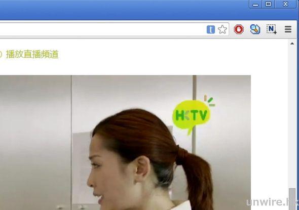 2014-11-18 15_39_46-主頁 _ HKTV_wm
