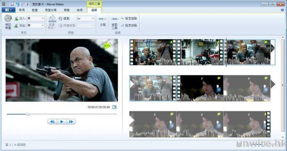 2014-11-18 19_12_43-我的影片 - Movie Maker_wm