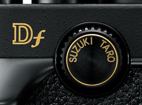 Nikon-Df-name-engraving