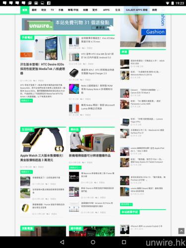 Screenshot_2014-11-05-19-23-39