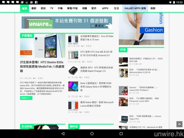 Screenshot_2014-11-05-19-23-46