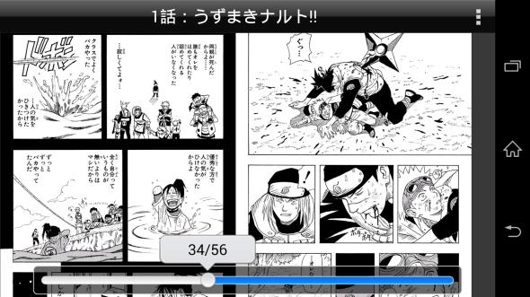 Screenshot_2014-11-10-13-49-04