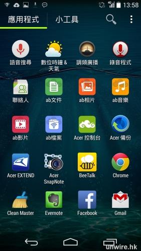 Screenshot_2014-11-12-13-58-58