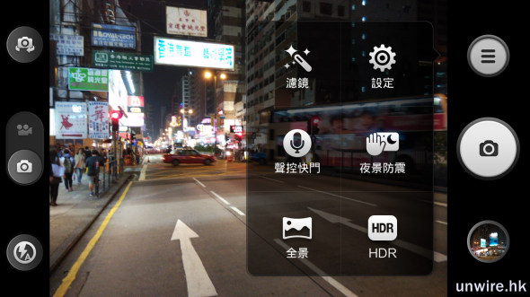 Screenshot_2014-11-14-22-11-49