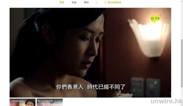 screenshot-www.hktvmall.com 2014-11-18 15-09-07_wm