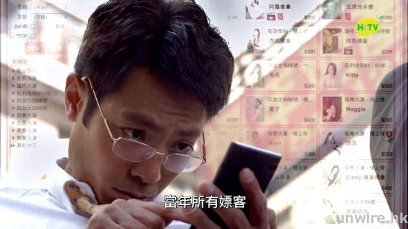 screenshot-www.hktvmall.com 2014-11-18 15-59-46_wm