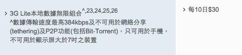 螢幕快照 2014-12-22 下午2.37.46