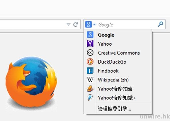 2014-12-03 13_25_25-Mozilla Firefox 開始頁_wm