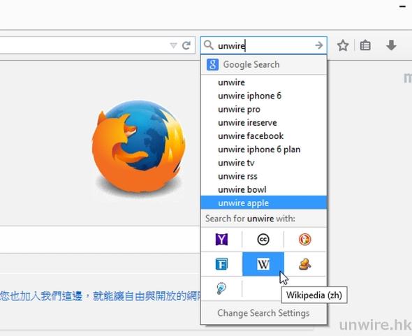 2014-12-03 13_31_11-Mozilla Firefox 開始頁_wm