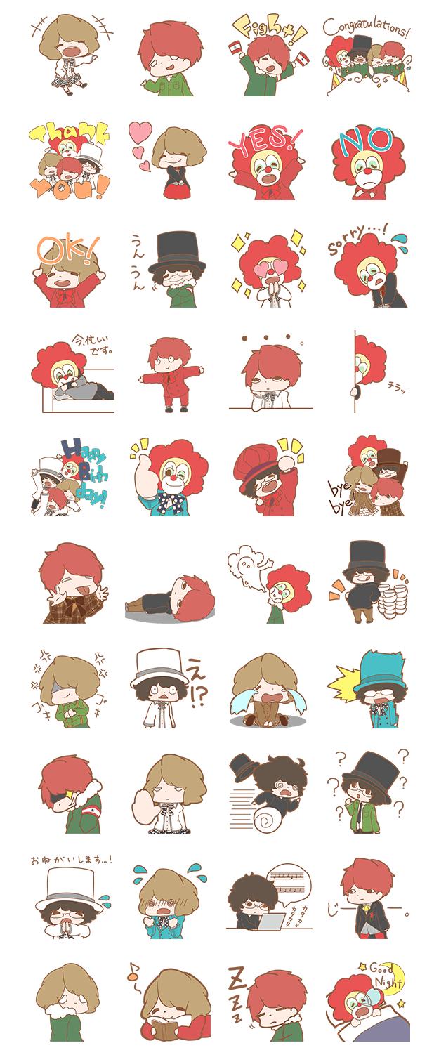 2014-12-17 18_15_50-SEKAI NO OWARI designed by Koinu - LINE Stickers