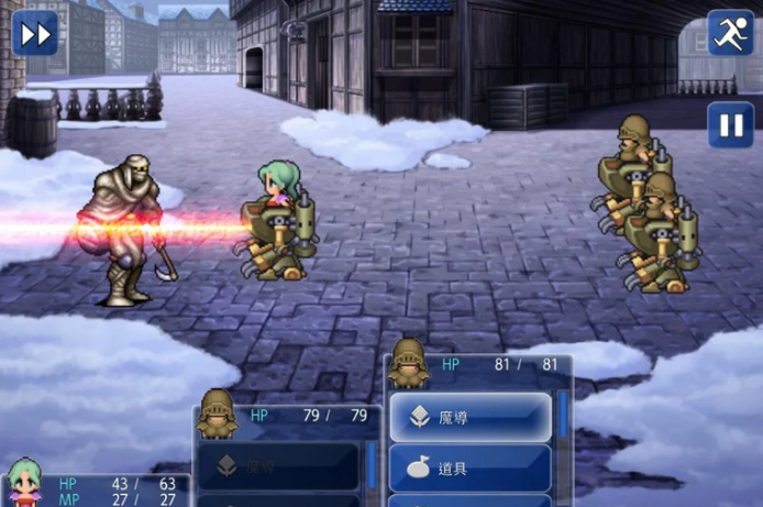 2014-12-19 20_30_29-FINAL FANTASY VI - Google Play Android 應用程式