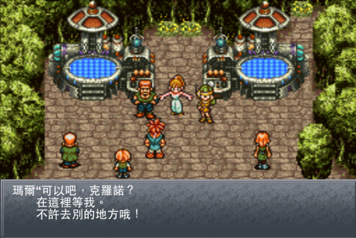 2014-12-19 20_31_46-CHRONO TRIGGER - Google Play Android 應用程式