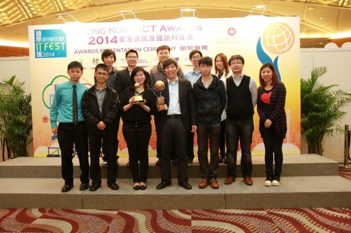 2014 Best SME ICT photo (1)