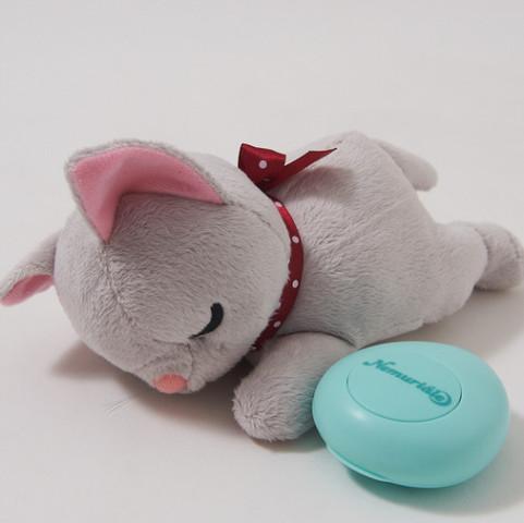 Nemuriale_Sleep_Aid_Kitten_1