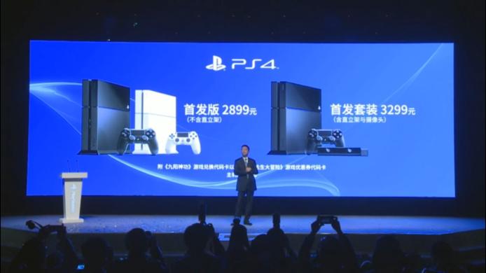 PlayStation_China Press Conf (1)