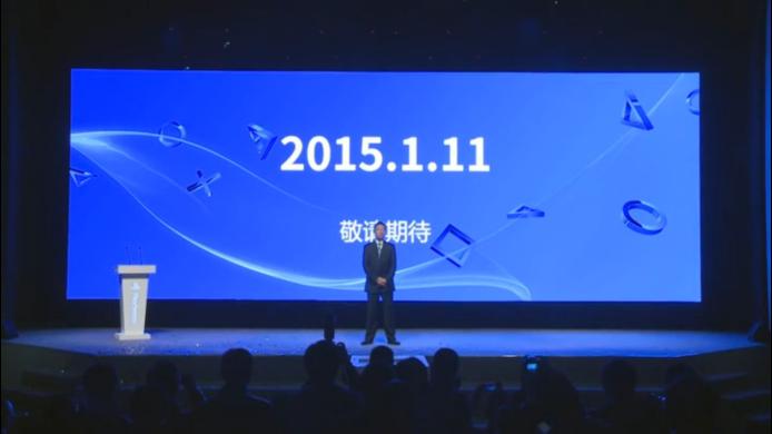 PlayStation_China Press Conf (3)