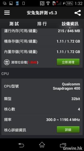 Screenshot_2014-11-29-13-32-03