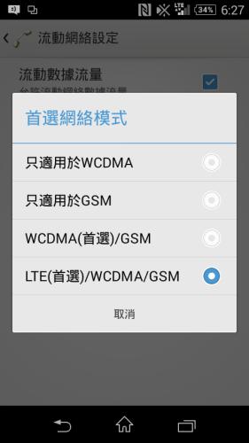 Screenshot_2014-12-01-18-27-19
