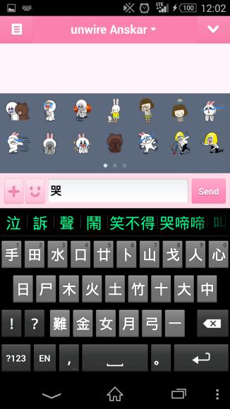 Screenshot_2014-12-10-12-02-26