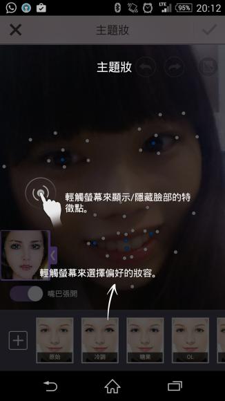 Screenshot_2014-12-12-20-12-11