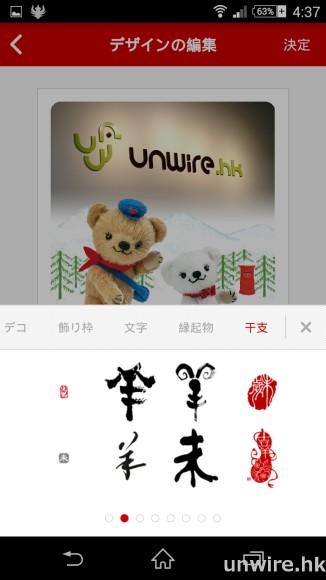 Screenshot_2014-12-23-16-37-09_wm