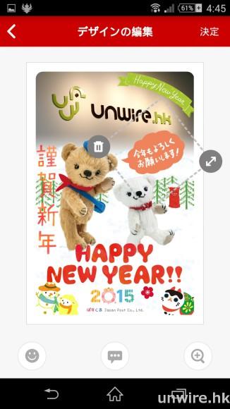 Screenshot_2014-12-23-16-45-23_wm