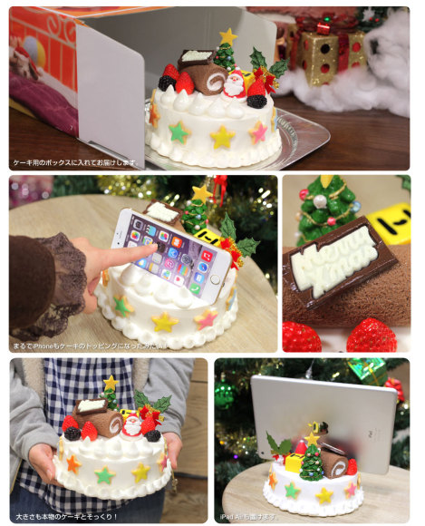 cake_img02 (1)