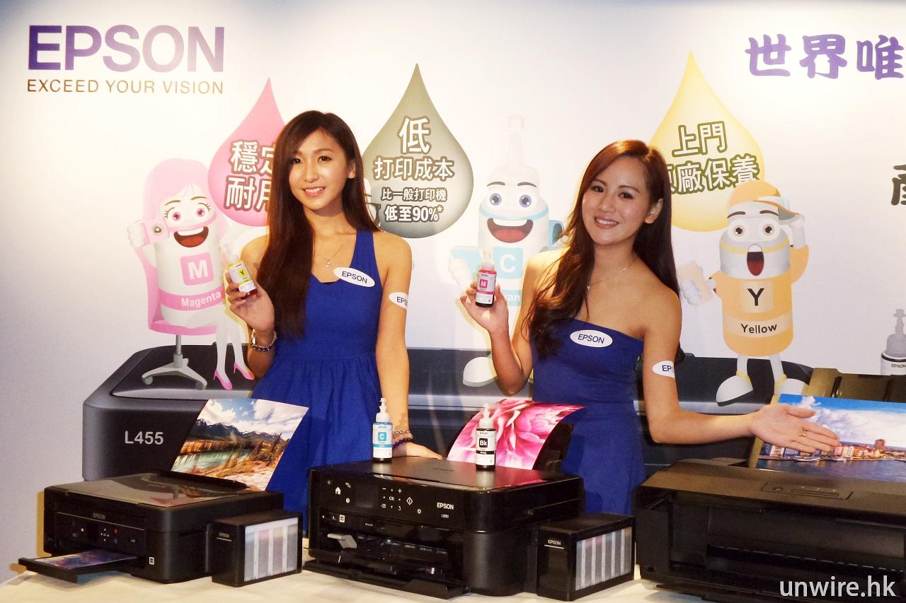 一 Set 墨印 6500 頁?Epson CISS 噴墨打印機登錄香港