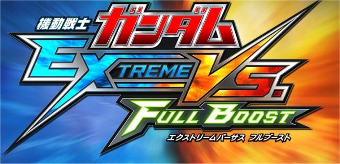 gundam_extreme_vs_full_boost_logo