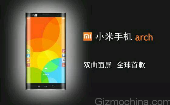 xiaomi-arch-curved-screen