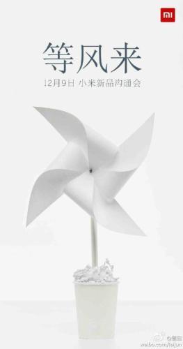 xiaomi_wind