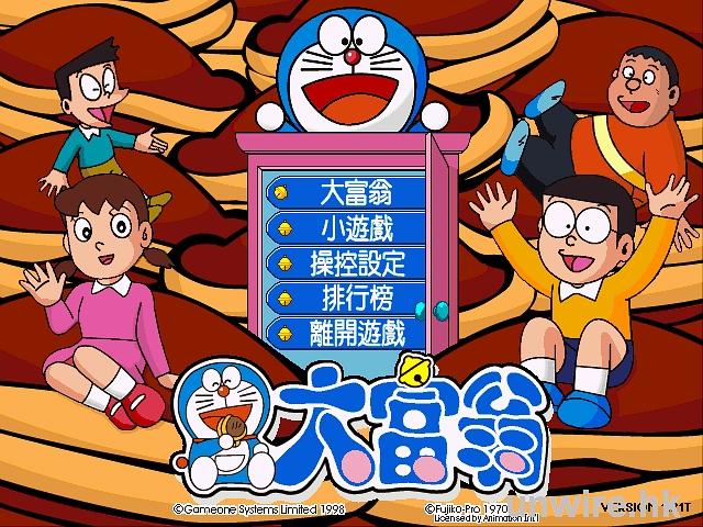 2015-01-02 16_15_51-Doraemon Monopoly