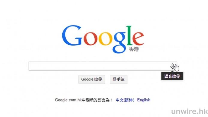 2015-01-12 18_12_24-Google_wm