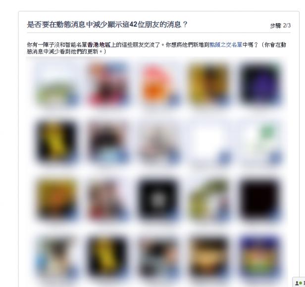 2015-01-29 15_54_37-Facebook