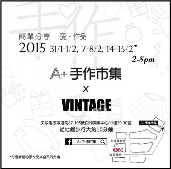 2015-01-30_191855