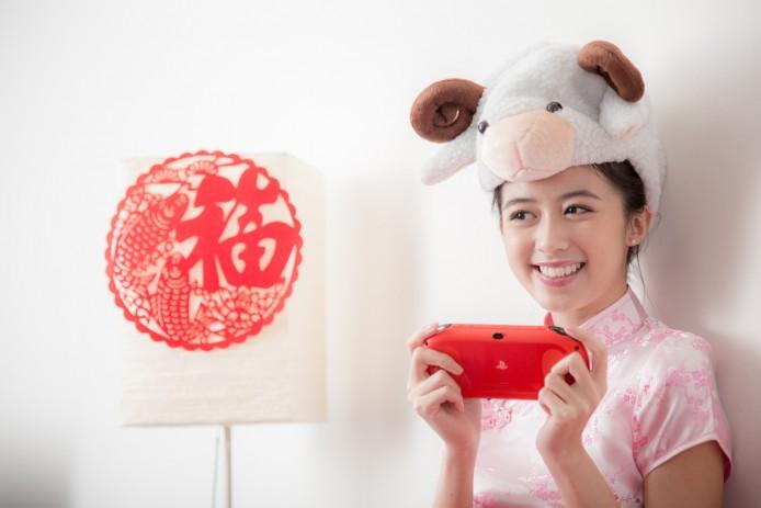 CNY Promotion_PS Vita(1)