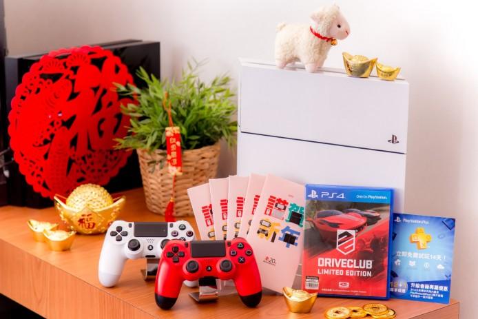 CNY Promotion_PS4