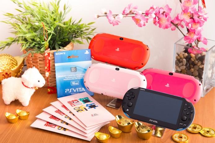 CNY Promtion_PS Vita(2)