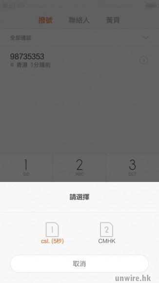 Screenshot_2015-01-15-19-56-34