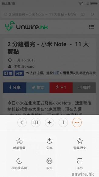 Screenshot_2015-01-15-20-16-54