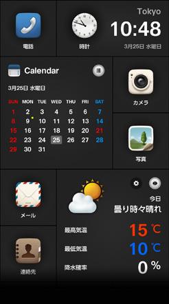 interface_ui_01
